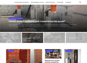 ideiwdom.ru
