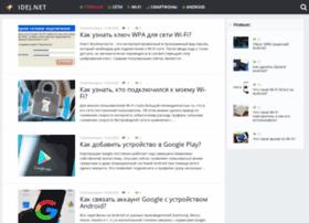 idej.net.ua