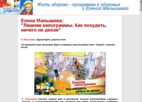 ideological.ru
