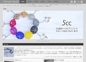 idesign-s.com