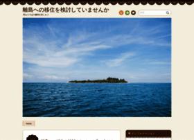 idetuweb.com