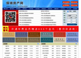 idevotionalindia.com