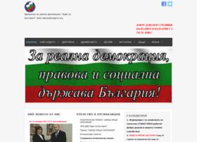 ideyazabulgaria.org