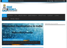 idharbhighumlo.com