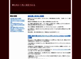 idigmusicfest.com