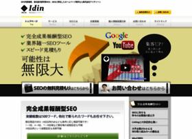 idin.co.jp