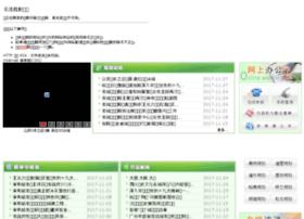 idingsui.com