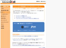 idisk-just.com