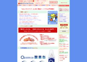idm-ne.com