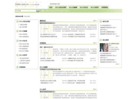 idna.com.cn