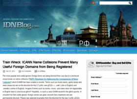 idnblog.com