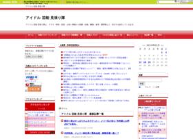 idol-geinou-mihari.seesaa.net