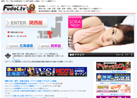 idol-umeda.com