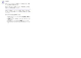 idol.tv