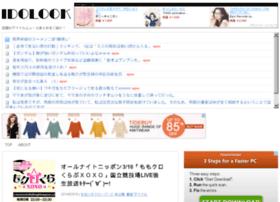 idolook.net