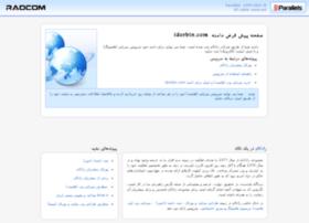 idorbin.com