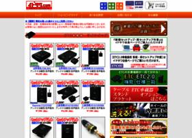 idosawa.com