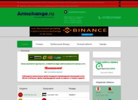 idram.armchange.ru