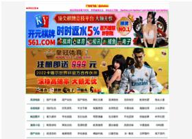 idreamofu.com