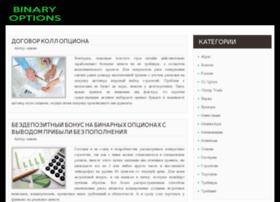 idtrader.ru