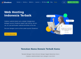 idwebhost.com