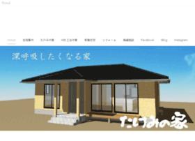 ie-takemi.co.jp