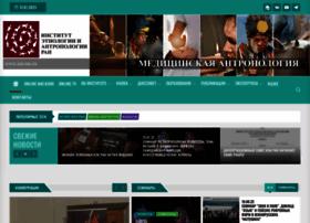 iea-ras.ru