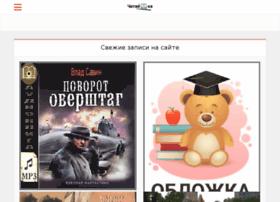 iearn.spb.ru