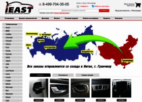 ieast.ru