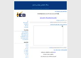 ieb.blogfa.com