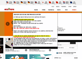 iecot.co.kr