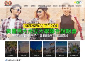 ieeuc.com