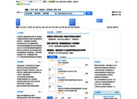 iefang.com