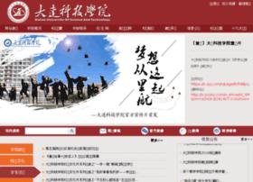 ieidjtu.edu.cn
