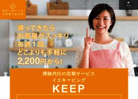 iekeeping.ienonaka.jp