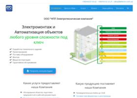 ielectro.com.ua