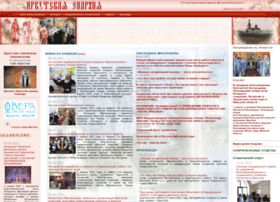 iemp.ru