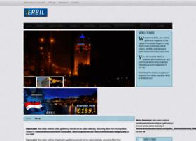 ierbil.com