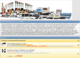 ies-thailand.com