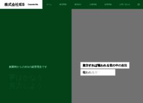 ies.co.jp