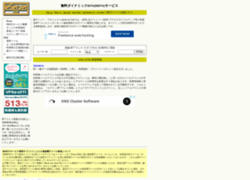 ieserver.net