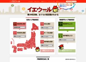 ieul.jp