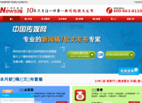 ieyun.com