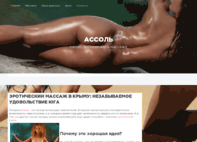 if-eparchia.org.ua