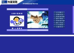 if-finance.com.tw