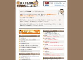 if-nenkinhoken.com
