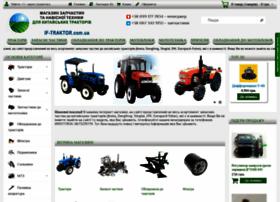 if-traktor.com.ua