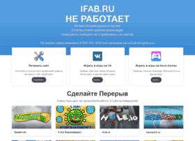 ifab.ru