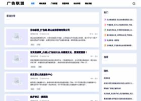 iface.com.cn