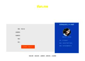 ifan.me